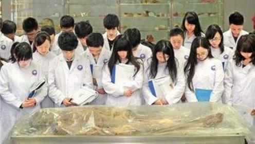 医学院里教学解剖用的尸体,都是从哪儿来的?说出来你可能不相信