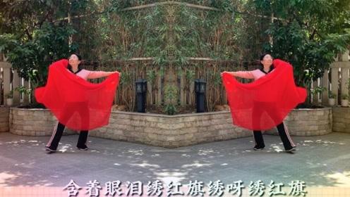慢节奏简单易学健身步子舞《绣红旗》坚持跳,治好肩周炎!