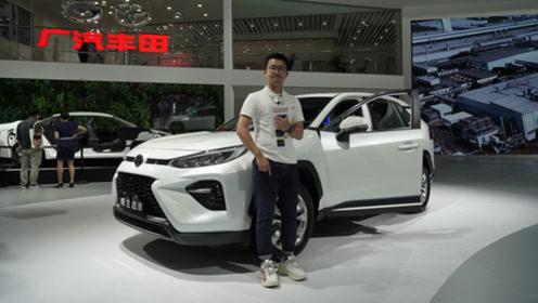 RAV4兄弟车型 广汽丰田威兰达首发亮相