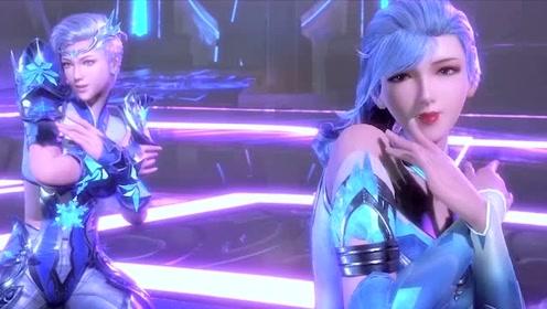 《斗罗大陆》AMV:她们是天使与恶魔的化身,介绍给你当女朋友,敢要吗?