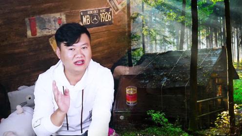 搞笑故事:农村俩小伙去林中小屋探险,一人被困!