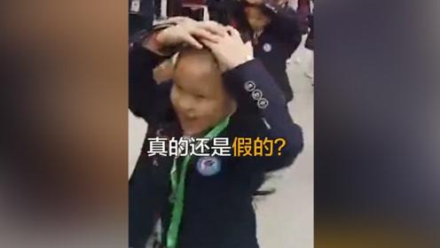 广西百色靖西发生地震 小学生边逃生边问:老师,这是真的假的?