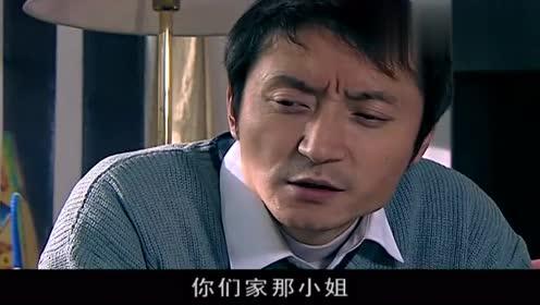 经典老剧:人贩子简直不是人!使用小花招,骗姑娘给他开门!