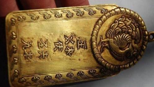 内蒙古男子河边捡到辽国金牌,拒绝上交,男子直接融成金镯子
