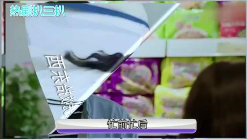 初恋:淼淼红眼质问梁又年,你们为了哄媳妇都用过什么方法?