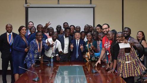 马云1亿美元培养非洲企业家 助力非洲经济可持续发展