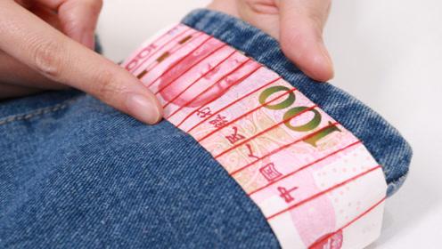 只用一张钱,裤子长了简单方法把裤脚收短,整齐还不留痕迹