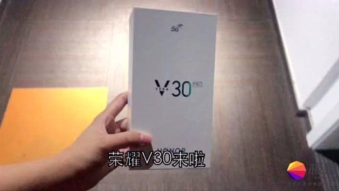 全网首发!荣耀V30 Pro上手体验来了