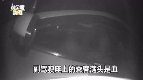 朋友受伤,温州一男子醉驾送医,面对交警:我认罚,把他送医院