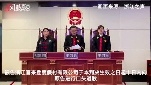 """女孩因""""河南人""""求职被拒获赔1万 法院:被告构成地域歧视"""