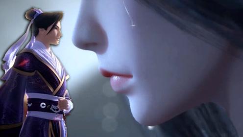 《天行九歌》:韩非之死与逆鳞有关,焰灵姬知晓后,会不会痛哭?