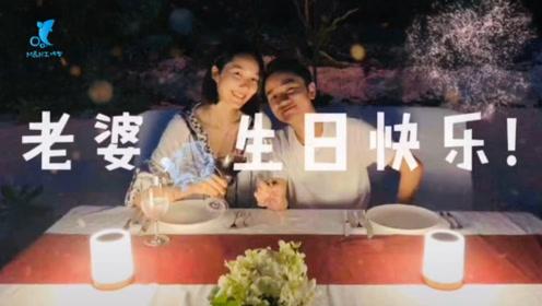 高甜!王祖蓝准备海滩烛光晚宴还配上情歌,庆祝与李亚男在一起11周年