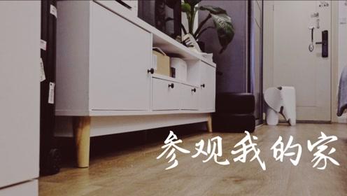 小单身公寓如何整理收纳