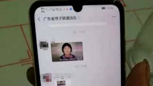 """夫妇寻子15年:2岁儿子被偷走后经""""梅姨""""卖到广东"""