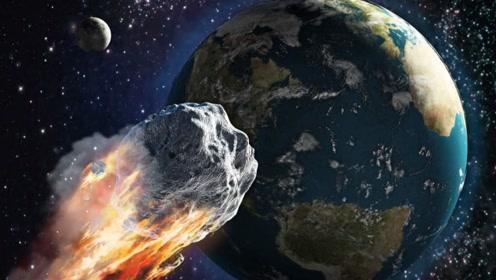 天上小行星这么多,为什么没几个撞地球?或许全靠这3道屏障