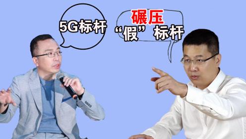 荣耀V30系列发布后,卢伟冰忍不住笑:Redmi K30, 碾压假标杆
