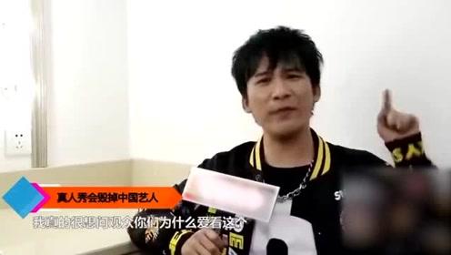 大张伟吐槽录制真人秀拼体力:会毁了中国艺人