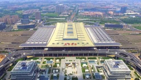 亚洲最大火车站进出站都要半小时 就在中国这座城市