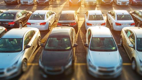 车贩子最嫌弃的车,基本无利可图,想买二手车就得看清楚了