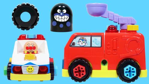 面包超人的消防车拼装玩具
