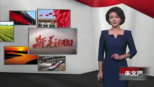 新华社评论员:突出制度建设主线全面深化改革