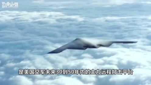 澳大利亚想买轰炸机,叫嚣南海执行任务,美:自不量力