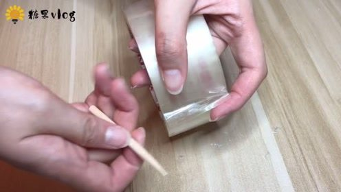 透明胶带老是找不到头?简单粗暴,用一次性筷子搞定了!