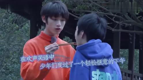 综艺:队长丁程鑫给弟弟们喂烤肉,大家吃得好开心,气氛真好!