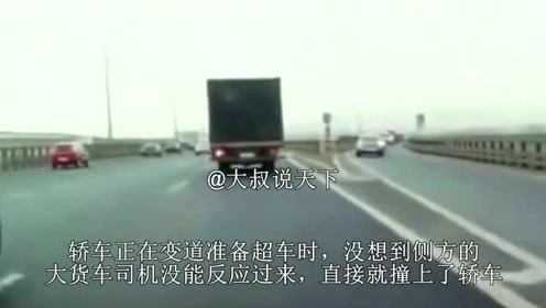 又见可怕的路怒症,货车司机连车带人一起撞,网友太可恶