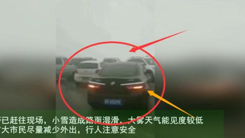 甘肃省天水市秦安县马峡村 马峡大桥上多车相撞