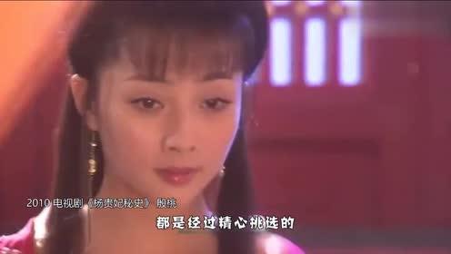 """贾玲饰演""""杨贵妃"""",化妆后现身观众,网友:确定不是本尊穿越?"""