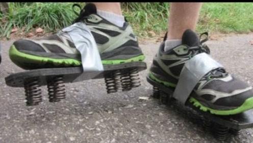 小伙在鞋上装了3根弹簧,用力一跳后,意想不到的事情发生了!