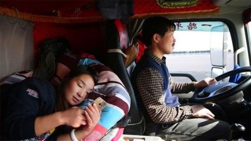 为什么跑长途的货车司机,总是带一个女人在身边?内行人都懂!