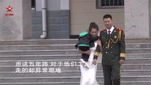 【第一军视】战士历经数次生死考验 女友:好好活着 你的余生都是我的