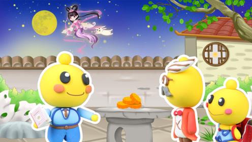 豆乐国学小课堂:豆爸为豆乐讲嫦娥奔月的神话故事 玩具故事
