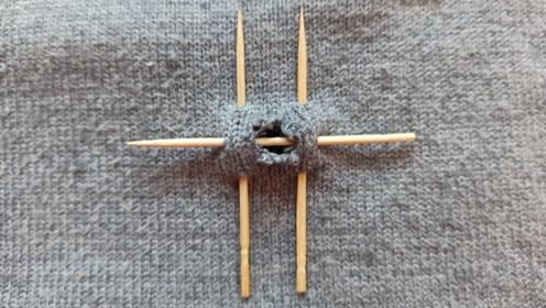 羊毛衫有破洞别扔,只需3根牙签绕线,拔出成花,牢固美观,厉害