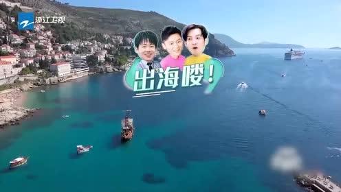 """李晨跟郭麒麟在船上""""飙戏"""",李晨版的公主让郭麒麟受不了了"""