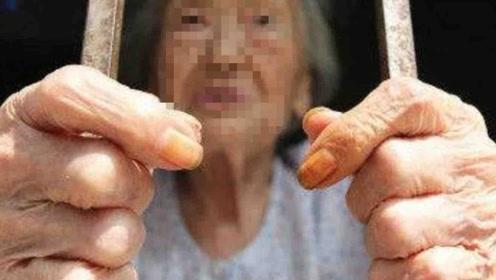 老人被送养老院后身体急剧恶化 家人装摄像头拍下可怕一幕