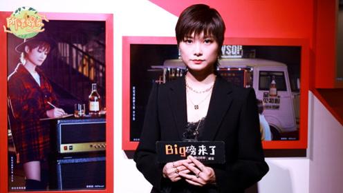 李宇春粉丝挑战四川话版《哇》 春春老师在线点评:你们太会玩了