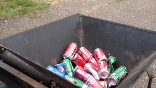那些被你们丢掉的易拉罐都去了哪里?看完它们的归宿,现在放心了