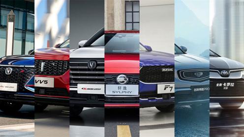 15万内落地,卡罗拉、CS75 PLUS、F7等七款主流车,该选谁?