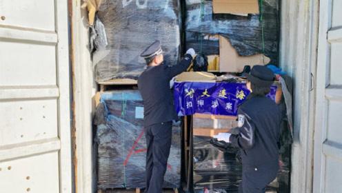从哪来回哪去!大连海关退运3700余吨洋垃圾
