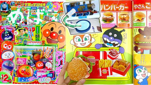 面包超人小学馆杂志12月刊手工DIY小游戏,欢乐圣诞