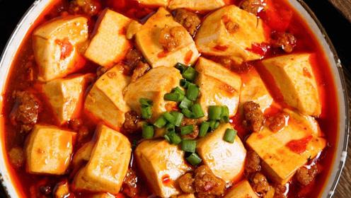 大厨教您麻婆豆腐的正宗做法,最详细的步骤讲解,豆腐嫩而不碎