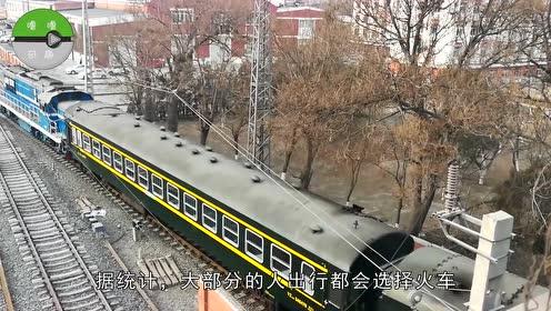 火车明明又慢又挤,为何那么多人还愿意坐?难道飞机不快吗