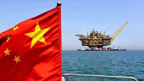 官宣!南海传来胜利消息,中国突破世界难题,百万方油气喷涌而出