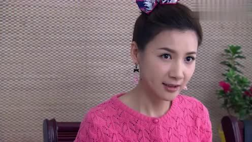 情满雪阳花:大哥和小妹送明珠礼生日物,她竟被感动哭了!