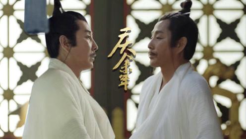 《庆余年》庆帝高燃语录:陈道明神演技,气场炸裂!
