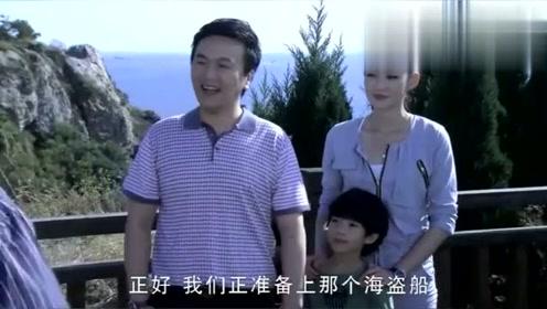 丈夫带妻子去游玩,万万没想到遇见她们一家,这就尴尬了!