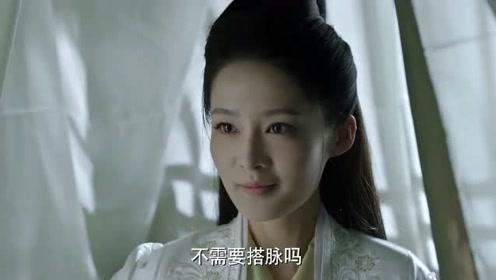 """《庆余年》范闲终于知道了""""鸡腿姑娘""""就是自己要娶的林婉儿"""